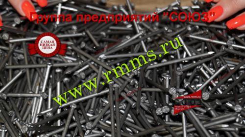 гвозди строительные производитель завод
