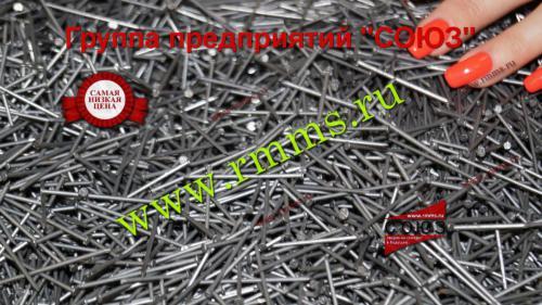 гвозди строительные производитель 1,8х50 мм