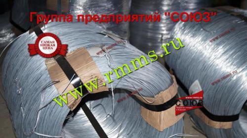 проволока стальная оцинкованная цена 2,2 мм
