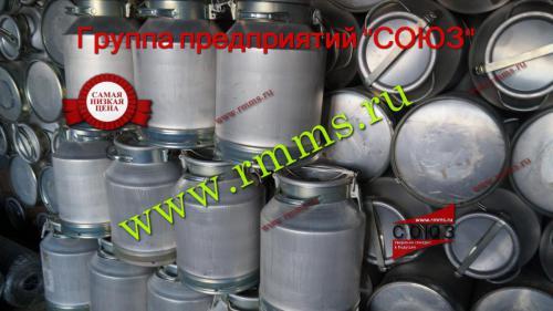 молочный бидон алюминиевый производство