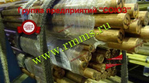 латунный пруток завод